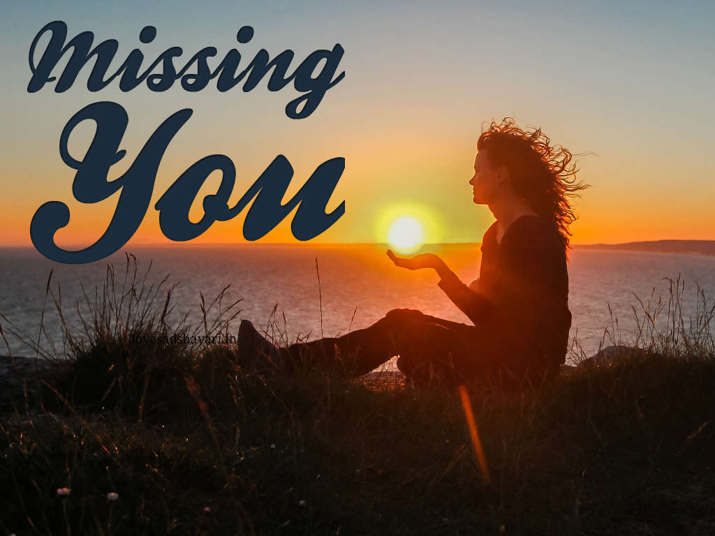 2020 Trending I Miss You Messages for Him